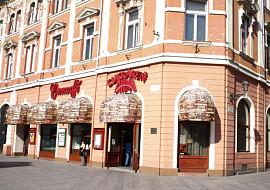 AIDA - pútnické miesto všetkých Košičanov